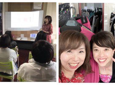 骨格診断はお洋服難民とオシャレ迷子を救います!釧路にて開催しました‼