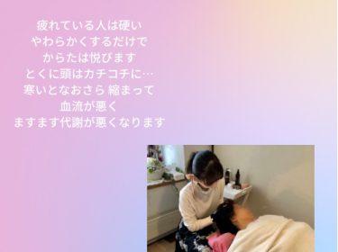 【ご感想】お得な価格で小顔矯正が受けられます⭐︎ 旭川ライフデザインサロン Nami
